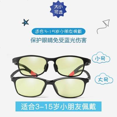 兒童防輻射眼鏡看電視電腦保護眼睛近視防藍光護目鏡手機小孩男女 粉框粉腿-小號【3-7歲】