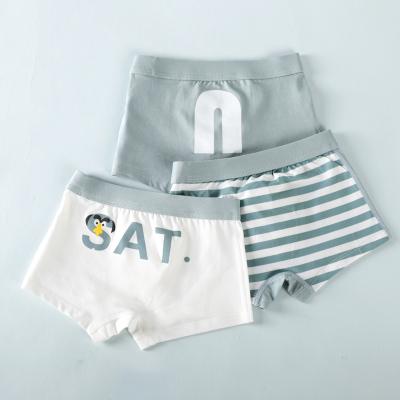 妙当当男童内裤6-8四角平角纯棉男宝宝1-3-5岁男孩小童儿童短裤内