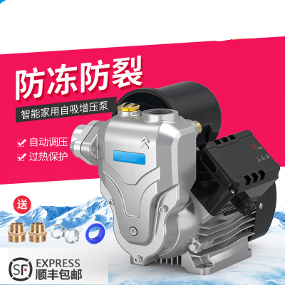 增壓泵家用220V全自動吸力自來水加壓抽水泵井水井大流量自吸泵 200W自吸泵自動型電壓220V