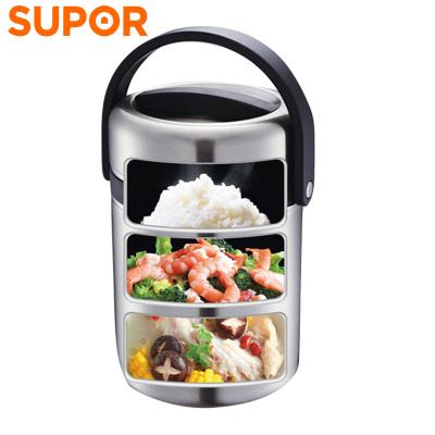 蘇泊爾(SUPOR)1.5L不銹鋼保溫飯盒學生便當盒小米粥保溫桶保溫提鍋KF15A1