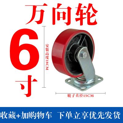 6寸重型万向轮子红色pu铁芯聚氨酯4寸5寸8寸平板手推车轮工业脚轮 深卡其布色