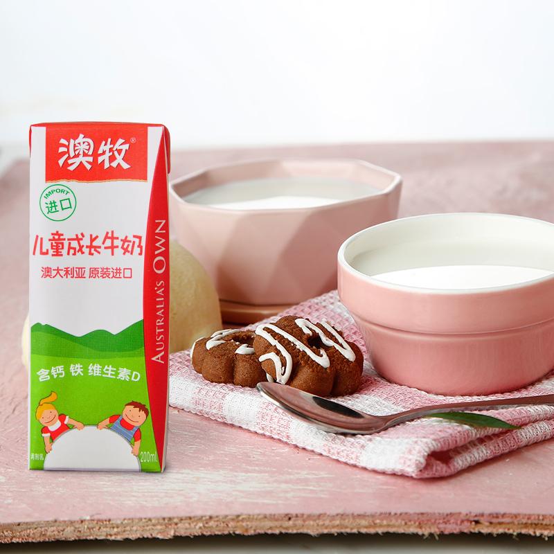 澳牧儿童牛奶200ml*24盒澳大利亚原装进口成长配方牛奶学生早餐奶