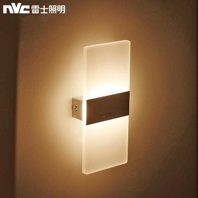 雷士客厅壁灯北欧简约宜家创意LED壁灯过道灯墙壁卧室床头灯