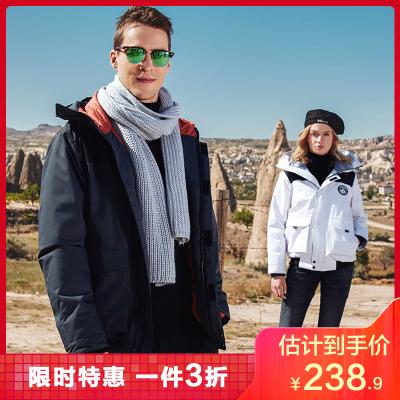 TFO冬季时尚防风防水加厚保暖透气带帽登山男款滑雪服男女冲锋衣外套