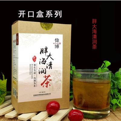 伟博胖大海清润咽喉茶利咽茶罗汉果茶 开口盒系列30包*5克