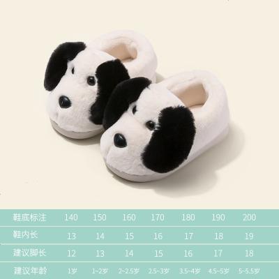 儿童棉拖鞋1-3岁可爱女童2小狗宝宝室内3家居鞋冬季男童新款5小孩