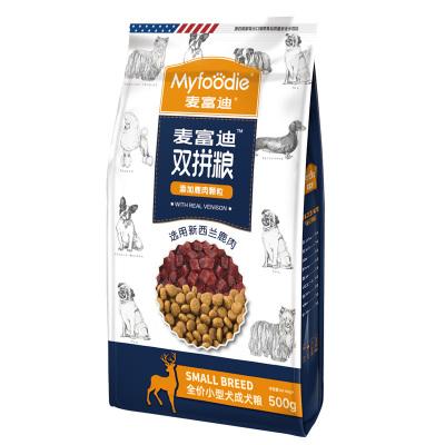 鹿肉雙拼500g全價小型犬成犬糧