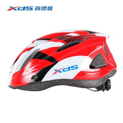 喜德盛(xds)騎行頭盔自行車頭盔一體成型山地公路自行車安全帽LW-822