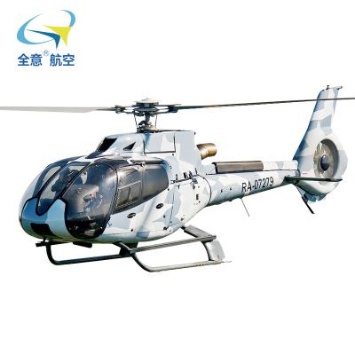【二手直升機定金】空客H130 直升機 2006年1567小時 載人直升機出銷售商務飛行全意航空直升機租賃飛機整機