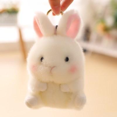 【精品好貨】可愛倉鼠書包掛件熊貓兔子小公仔包包吊墜毛絨玩具小號娃娃女 白兔子 13厘米球球掛件