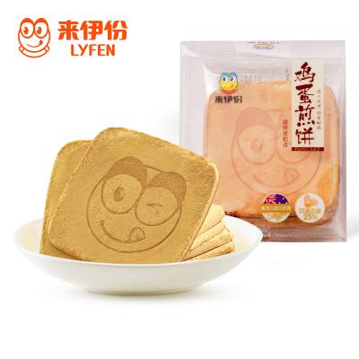 專區來伊份雞蛋煎餅早餐美食休閑零食小吃茶點酥性餅干盒裝120g