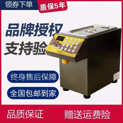 纳丽雅(Naliya)商用全自动果糖定量机 奶茶店专用16格果糖机器