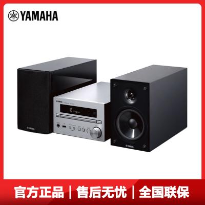 Yamaha/雅马哈 MCR-B370客厅书房HIFI组合套机CD蓝牙收音音箱音响