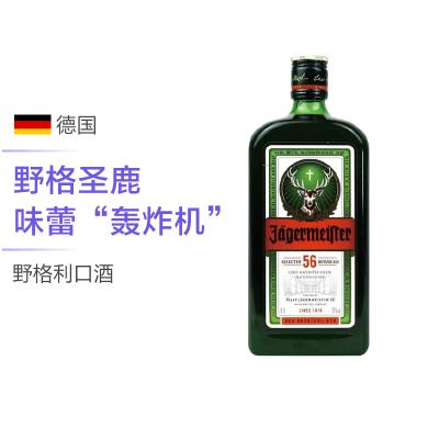 野格(Jagermeister)利口酒700ml 洋酒 德國進口 力嬌酒
