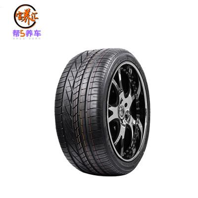【寶養匯 全國包郵包安裝】固特異輪胎(Goodyear)輪胎/汽車輪胎205/55R16 91WDirectional5