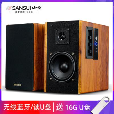 山水(SANSUI)GS-6000(62C) 藍牙音箱 臺式電視電腦音響2.0 USB書架音箱低音炮