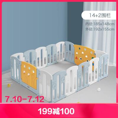 babycare兒童游戲圍欄室內嬰兒防護欄家用寶寶爬行墊安全學步柵欄 靜謐藍 14+2