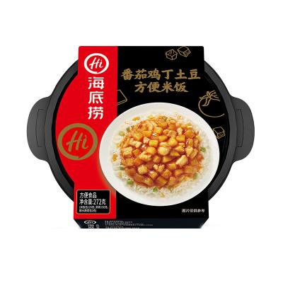 【海底撈】速食懶人快餐加熱即食自熱米飯 番茄雞丁土豆方便米飯272g*1碗