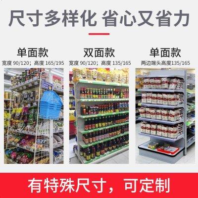 杞沐超市货架商店小卖部便利店零食母婴药店置物展示架多功能自由组合