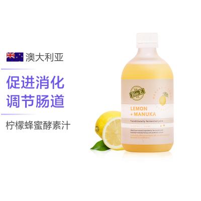 【美白瘦身】Bio-e天然柠檬麦卢卡蜂蜜酵素口服液 500毫升/瓶
