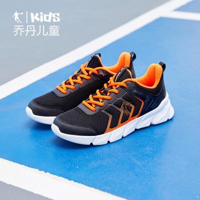 喬丹童鞋男童運動鞋新款透氣兒童跑步鞋中大童軟底休閑鞋QM9150207