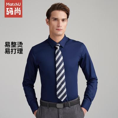 碼尚定制MatchU易打理商務襯衫2020春秋新款男士商務休閑百搭襯衫 藏藍色 購買后會發送量體鏈接