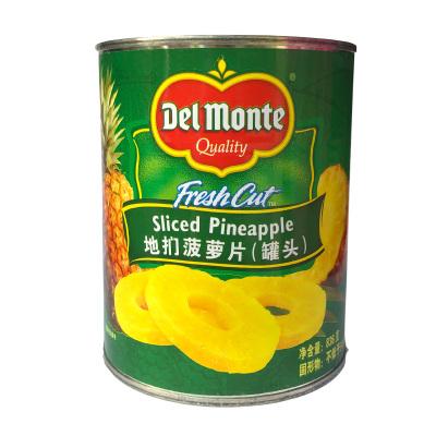 菲律賓進口地捫菠蘿罐頭836g 圓片菠蘿蛋糕披薩咕嚕肉裝飾水果罐即食水果罐頭