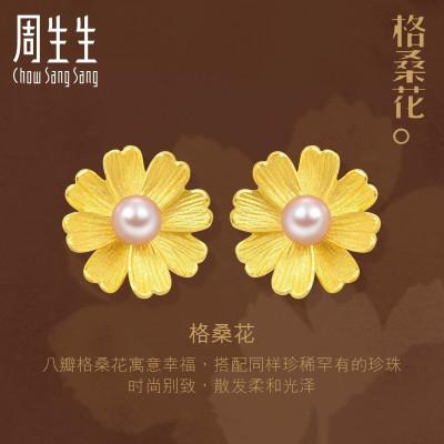 周生生(CHOW SANG SANG)黃金耳飾足金格桑花珍珠耳釘 89694E計價