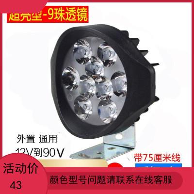 电动车大灯外置灯摩托车LED灯泡电瓶射灯超亮电动车灯12V48伏60V