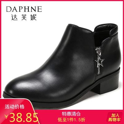 SHOEBOX/鞋柜圓頭中跟星星拉鏈馬丁靴女靴1717505048
