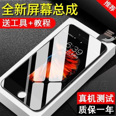 帆睿 蘋果6屏幕總成iphone6 5s 7代6s plus六6sp七內外屏液晶 適用蘋果7plus屏幕總成-白色帶配件