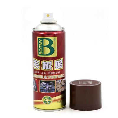 保賜利(botny) 表板蠟 儀表蠟家居兩用車蠟 B-1192 450ML