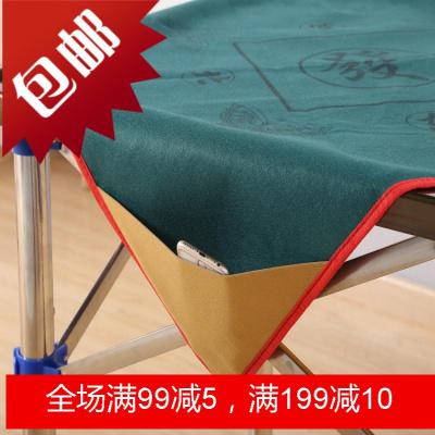 麻将垫子桌布家用正方形台面布加厚消音防滑手搓盖布麻将毯桌垫布