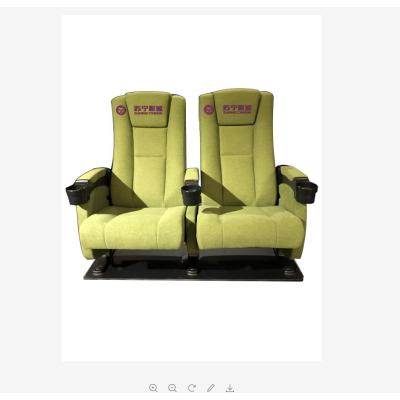 RD5519刺绣卡通Logo科技布普通座椅