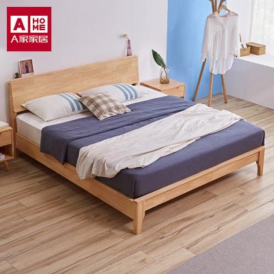 a家家具北歐實木板式床1.8米簡約現代臥室成套家具雙人床1.2米實木床NK001