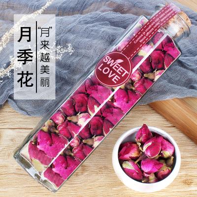 月季花茶干花泡茶泡水特级正品天然材调理月经养宫经搭配玫瑰