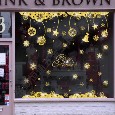 圣诞铃铛店铺橱窗玻璃贴纸商场圣诞节装饰品场景布置金色雪花窗贴 冬日积雪