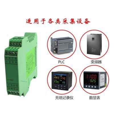 阿斯卡利直流4-20mA電壓信號隔離器變送電流轉換模塊0-10V一進二三出 黑色±10V轉4-20mA