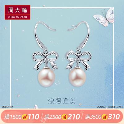 周大福淡水珍珠浪漫蝴蝶结925银耳环 耳饰/珍珠 AQ32608