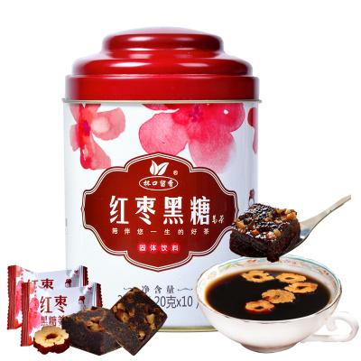 【買2送不銹鋼勺】杯口留香姜茶紅棗黑糖姜茶200g姜母茶速溶紅糖姜茶