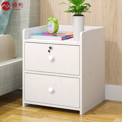 楠杺 床头柜简易简约现代床柜收纳小柜子组装储物柜宿舍卧室组装床边柜