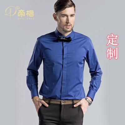 帝楷(deelkall)男士商務純棉徠卡合體長袖襯衫襯衣在線定制 深藍色