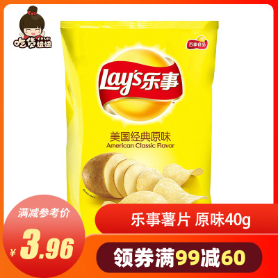 樂事 薯片 原味40g*1包
