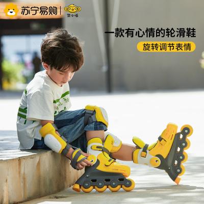 小米生態鏈 柒小佰兒童輪滑鞋碼可調大小3-5-7歲初學者小孩溜冰鞋直排四輪輪滑鞋 碼數(24.5-31)
