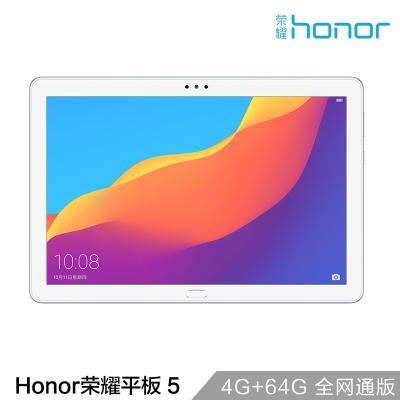 【二手99新】华为荣耀(honor)平板5 10.1英寸平板电脑(4GB+64GB 全网通版 哈曼卡顿音效 全高清屏
