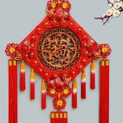 法耐(FANAI)中国结桃木客厅大号福字挂件家居乔迁玄关壁挂装饰喜庆礼品 全家福