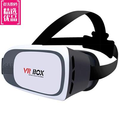 【纳米蓝光护眼】VR眼镜BOX暴风魔镜4智能3D立体电影游戏手机通用_限亏1000件VR眼镜【普通版】 纳米蓝光护眼
