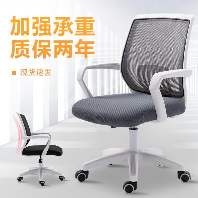 電腦椅家用懶人辦公椅椅書房寫字凳子升降職員椅靠背舒適椅子