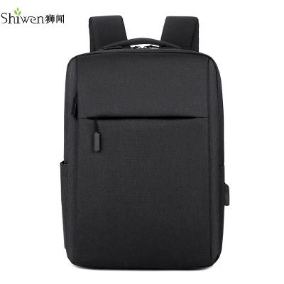 獅聞 雙肩包電腦包14寸男女時尚背包防水學生潮書包商務包電腦包15.6寸大容量行李包旅行包黑色