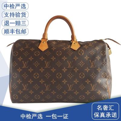 【正品二手9成新】路易威登(LV)M41107 女士 老花 SPEEDY35 枕頭包 手提包 帆布